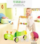 新款嬰兒童寶寶學步車手推車木制多功能可調速防側翻木質玩具 js3533『科炫3C』