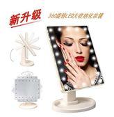 22燈化妝鏡子臺式360旋轉化妝臺觸摸感應led臺式收納化妝鏡