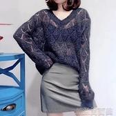 縷空罩衫鏤空針織罩衫女春秋新款寬鬆針織打底衫韓版套頭純色薄毛衣潮 快速出貨