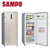 【SAMPO聲寶】210公升直立式無霜冷凍櫃(SRF-210F)*SRF210F下單前先確認是否有貨