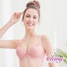 【南紡購物中心】可蘭霓Clany 低脊心V曲線蕾絲集中 BCD內衣 甜蜜粉 6907-31