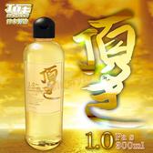 潤滑液 日本金黃潤滑液1.0 (中濃黏度型)【鼠年行大運】