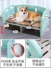 狗狗貓咪離地行軍床夏季法斗柯基小型犬狗窩夏天沙發圍欄寵物用品 小山好物