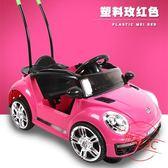 嬰兒童電動車四輪遙控汽車可坐男女小孩搖擺童車寶寶玩具車可坐人【618又一發好康八九折】