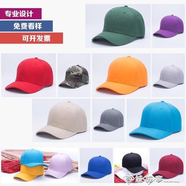 定制帽子印logo刺繡平沿帽漁夫帽嘻哈街舞帽diy訂做棒球帽鴨舌帽 西城故事