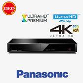 2018新品 PANASONIC 國際 4K 藍光播放器 DP-UB320 HDR最佳化 HCX 公司貨