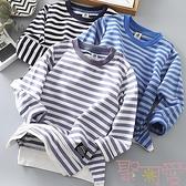 男童條紋薄款衛衣長袖T恤打底衫【聚可愛】