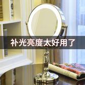 LED化妝鏡台式帶燈大號雙面梳妝鏡結婚公主鏡智慧美妝鏡子(1件免運)