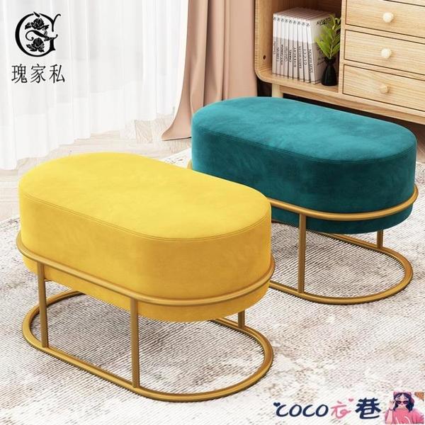 小凳子 小凳子家用客廳門口矮凳北歐網紅化妝臺輕奢凳子試衣間創意小板凳 LX coco