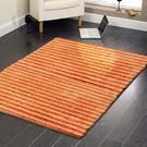 范登伯格 彩之舞 漸層條紋厚蓬地毯-橘30-160x230cm