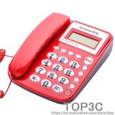 有線來電顯示單機家用商務時尚創意辦公室坐式固定電話機座機「Top3c」