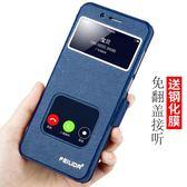 小米手機殼小米紅米5手機殼 新款5plus保護套五翻蓋式皮套全包防摔 數碼人生