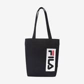 現貨 FILA bag 托特包 單肩包 全白 深藍 兩色男女適用 FS3BCB5303X