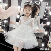 女童禮服洋裝公主裙春洋氣11歲 秋裝童裝小女孩兒童裙子  LN6886【甜心小妮童裝】