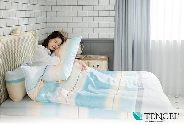 快速出貨【LORIA洛莉亞】超便宜平價天絲TENCEL天絲四件式床包組~標準雙人【海芋戀】