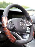方向盤套韓國夏季汽車方向盤套通用型四季手縫通用寶馬大眾汽車把套女 小明同學