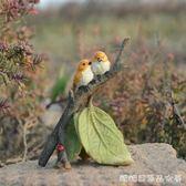 仿真鳥-真自在樹枝小鳥可愛動物創意樹葉仿真擺件田園盆景禮物七夕情人節 糖糖日繫