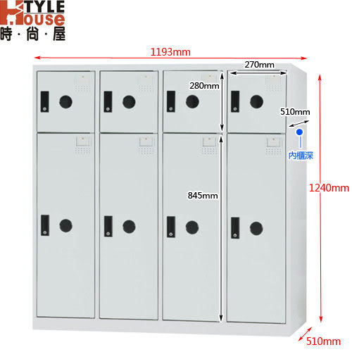【時尚屋】SDF多用途4尺鋼製4人置物櫃(免組裝)(免運費)(台灣製)