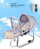 滿月鬆禮便攜嬰兒搖椅搖籃寶寶安撫椅搖搖椅秋千搖籃床搖床躺椅