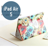 Apple iPad Air / 5 浮雕系列 彩繪卡通 側翻皮套 支架 平板套 平板 皮套 平板殼 保護套 保護