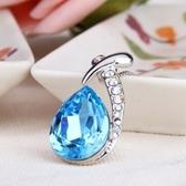 925純銀項鍊 水晶墜飾-海洋之星生日情人節禮物女飾品3色73aj320【巴黎精品】