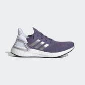 Adidas Ultraboost 20 W [EG0718] 女鞋 運動 慢跑 休閒 緩震 舒適 穿搭 愛迪達 紫白