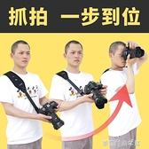 銳瑪相機背帶快槍手肩帶FOR佳能5D25D35D46D27D2單反D7500D索尼微單背帶數碼掛繩 【快速出貨】