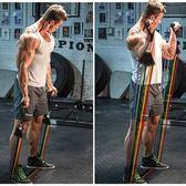 彈力繩健身繩子彈力拉力帶拉力器胸肌訓練男健身器材家用阻拉力繩【全館滿千折百】
