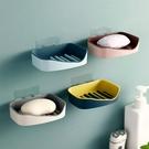 雙層壁掛撞色瀝水肥皂架-萬用瀝水雙層肥皂架 原色撞色肥皂盒【AN SHOP】