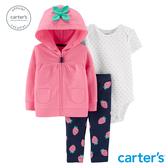 【美國 carter s】草莓立體造型3件組套裝-台灣總代理