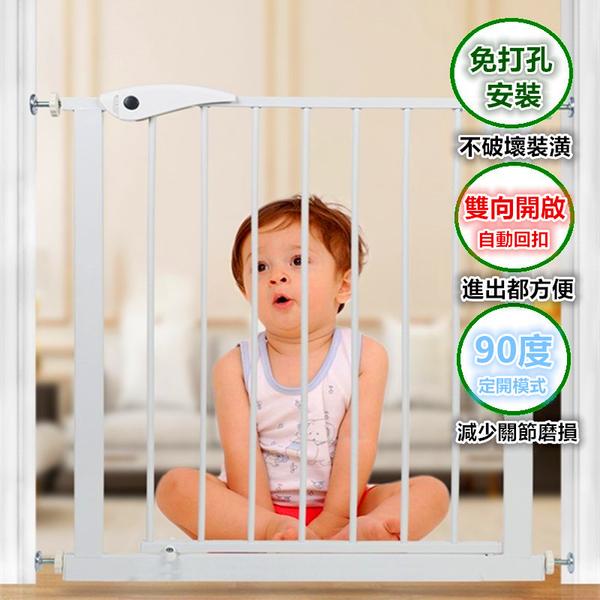 幼兒安全用品