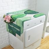 田園棉麻滾筒洗衣機蓋布床頭櫃單開門冰箱罩布藝蓋巾防塵布冰箱套  麻吉鋪