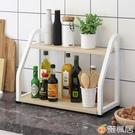置物架 廚房置物架微波爐調料架子多層多功...