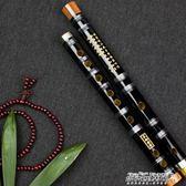 笛子 笛子竹笛初學 成人樂器零基礎 女性入門初學者橫笛子YYP   傑克型男館