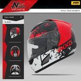 [安信騎士] Nikko NK-805 NK805 #2 黑紅 全罩 安全帽 內襯全可拆 免運 送好禮二選一