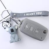 車鑰匙包適用于大眾鑰匙套鑰匙扣 朗逸寶來速騰帕薩特途觀L探岳途岳鑰匙包 雲朵走走