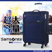 新秀麗超值推薦7折 28吋CROSSLITE可加大行李箱 極輕量(3.6 kg)旅行箱商務箱 飛機大輪頂級布箱 AP5
