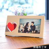 6寸7寸相框擺台創意實木白色相架歐式簡約婚紗照像框紅心形照片框 一米陽光