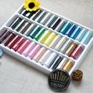 39色 彩色 家用 大針線盒套 裝針線盒 縫紉 縫補針線包 收納盒