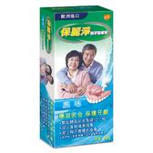 保麗淨-假牙黏著劑  無味70g