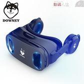 VR眼鏡眼鏡游戲機rv虛擬現實設備3d手機專用ar一體機眼睛頭盔頭戴式智能立體電影 數碼人生igo