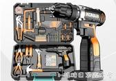 五金工具套裝-科麥斯家用電鉆電動手工具套裝五金電工專用維修 喵喵物語 YJT