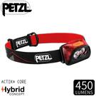 【PETZL 法國 ACTIK CORE 超輕量高亮度頭燈《紅》】E099GA01/450流明/IPX4防水/登山露營/手電筒