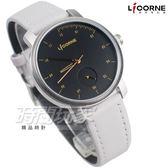 LICORNE 力抗 任意搭配 屬於你獨一無二的錶 真皮 黑面金x灰色 女錶 LT124LWBK+LT124LNCL