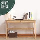 【新竹清祥傢俱】NST-02ST01-北歐簡約原木雙抽書桌 寫字桌