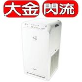 《結帳打95折》DAIKIN大金【MC40USCT】9.5坪 閃流空氣清淨機 優質家電