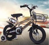 拉丁貓兒童自行車2-3-6歲腳踏車寶寶男女童車12-14-16-18寸單車【潮咖地帶】