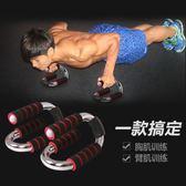 俯臥撐支架家用健身器材胸肌訓練男鋼S型