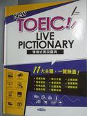 【書寶二手書T5/語言學習_ZHP】New TOEIC live pictionary : 情境式實況圖典_陳豫弘