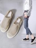 漁夫鞋女春夏新款韓版網面板鞋鏤空一腳蹬懶人豆豆鞋休閒平底單鞋 童趣屋